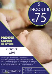 coupon-aimi-verticale